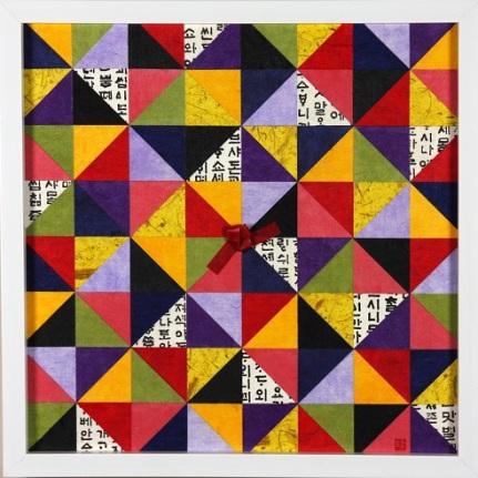 chogak colour 36, Diana Un-Jin Cho.