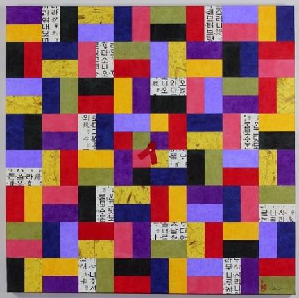 chogak colour 34, Diana Un-Jin Cho.